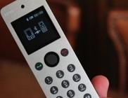 HTC Mini+: a könnyedebb telefonálásért