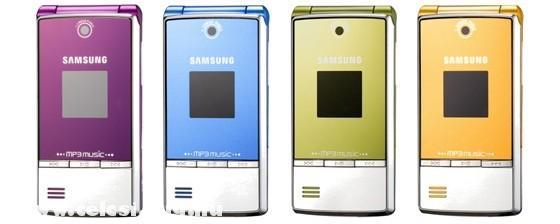 Samsung M3110  A színes zenekagyló