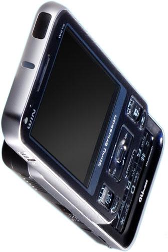 Sony Ericsson Cyber-shot W61S