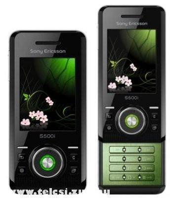 Sony Ericsson S500-as