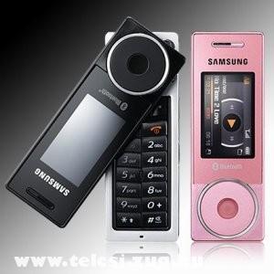 Samsung B5100
