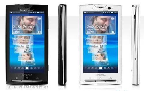 Sony Experia X10