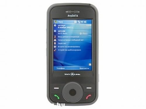 Anydata ASP500 GA