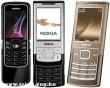 Nokia telefonok