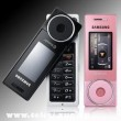 Samsung X830